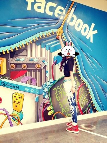 dara 2NE1 Facebook rabbit