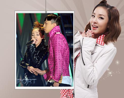 dara 2NE1 gd big bang