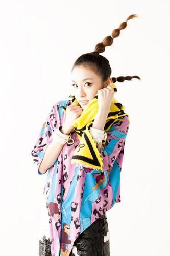 dara 2NE1 go away Giappone