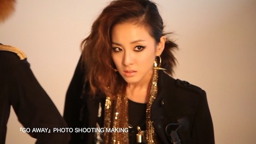 dara 2ne1 go away japón mv