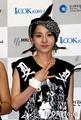 dara 2NE1 hip hop style