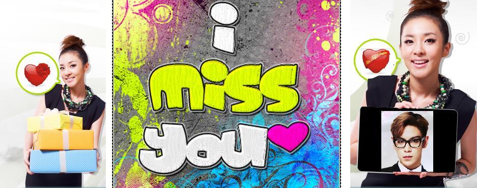 dara 2ne1 i miss آپ سب, سب سے اوپر big bang