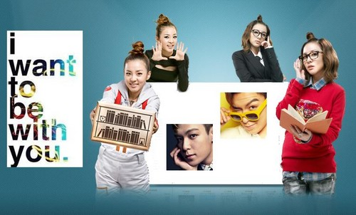 dara 2ne1 i want to be with you top big bang