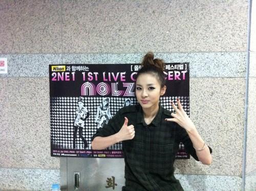 dara 2NE1 in style