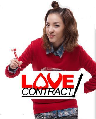 dara 2ne1 upendo contract
