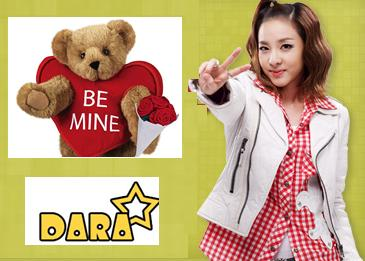 dara 2ne1 please be mine