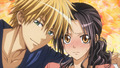 meh - kaichou-wa-maid-sama photo