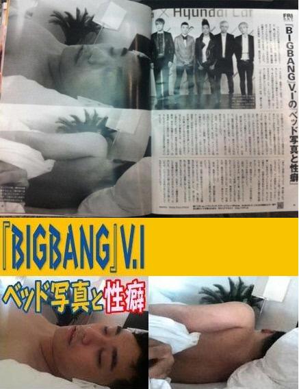 Pinay+Scandal2012 seungri big bang scandal - Big Bang Photo (32322382