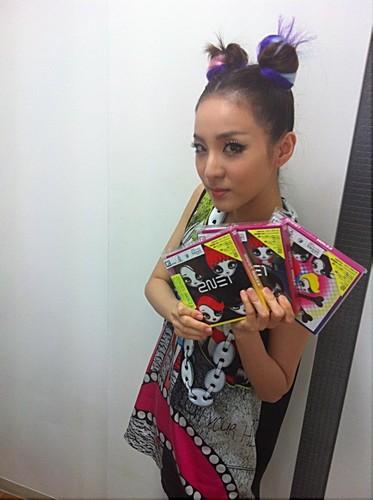 sweet dara 2NE1