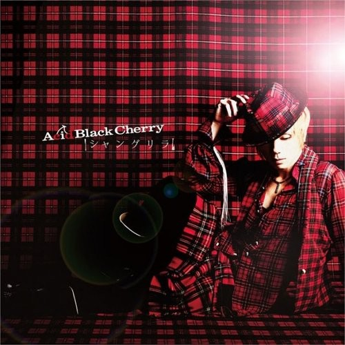Acid Black Cherry Images Yasu Wallpaper And Background Photos