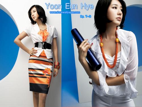 DARA 2NE1 Hintergrund titled yoon eun hye the lovely princess