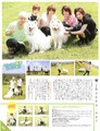 [SCANS] Arena 37ºC (November 2012) - vivid-fan-club photo