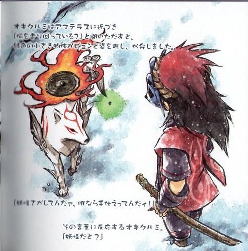 Amaterasu and Oki