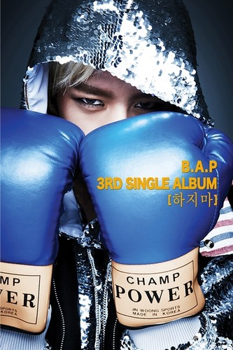 Daehyun Teaser 3rd single album