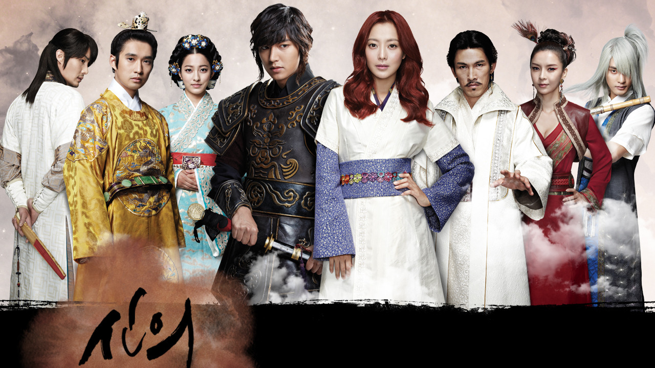 Korean Dramas Faith