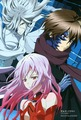 Guilty Crown - guilty-crown photo