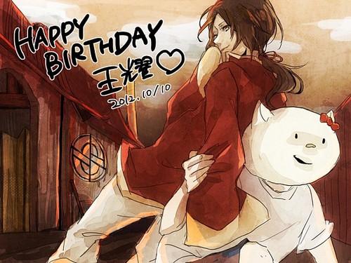 HAPPY BIRTHDAY CHINA!!!