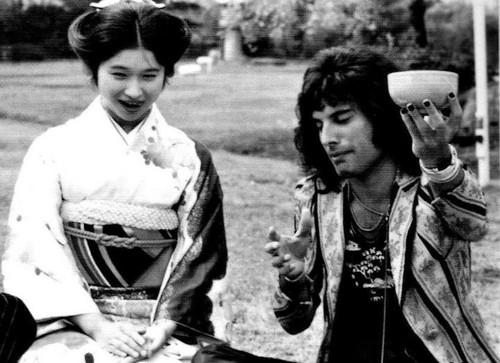 Japon 1975