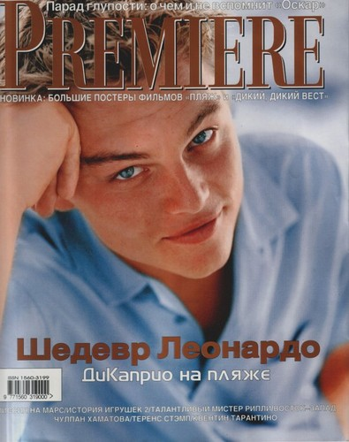 Leonardo DiCaprio Magazine Covers