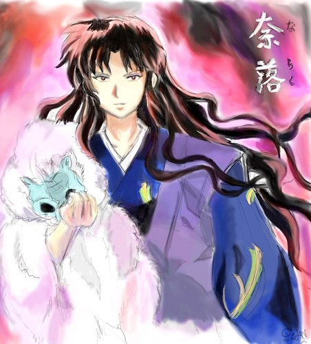 Naraku drawing