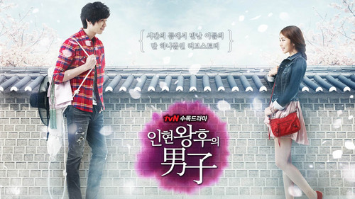 Korean Dramas images Queen In Hyun's Man HD wallpaper and background photos
