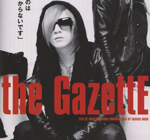 The Gazette achtergrond containing sunglasses and anime called RUKI