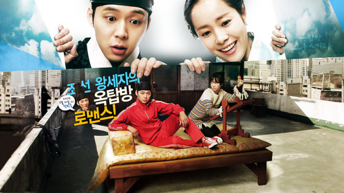 Korean Dramas wallpaper probably with a drawing room titled Rooftop Prince