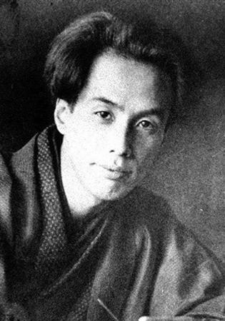 Ryūnosuke Akutagawa (1 March 1892 – 24 July 1927)