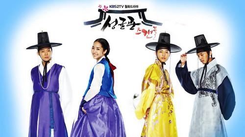 Sungkyunkwan skandal