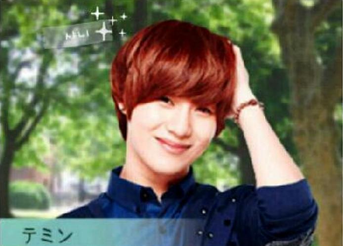 Taemin Shinee taemin Shinee