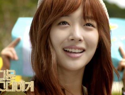 To The Beautiful You wallpaper containing a portrait entitled To The Beautiful You