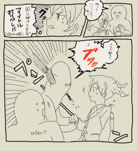 Yuuka♡Yuuichi Pg_02