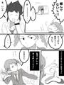 Yuuka♡Yuuichi Pg_06