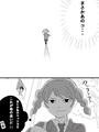 Yuuka♡Yuuichi Pg_09