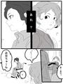 Yuuka♡Yuuichi Pg_13
