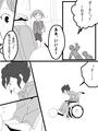 Yuuka♡Yuuichi Pg_14