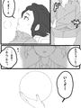 Yuuka♡Yuuichi Pg_15