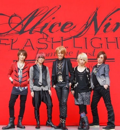 alice nine..