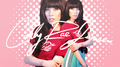 carly rae jepsen wallpaper - carly-rae-jepsen photo