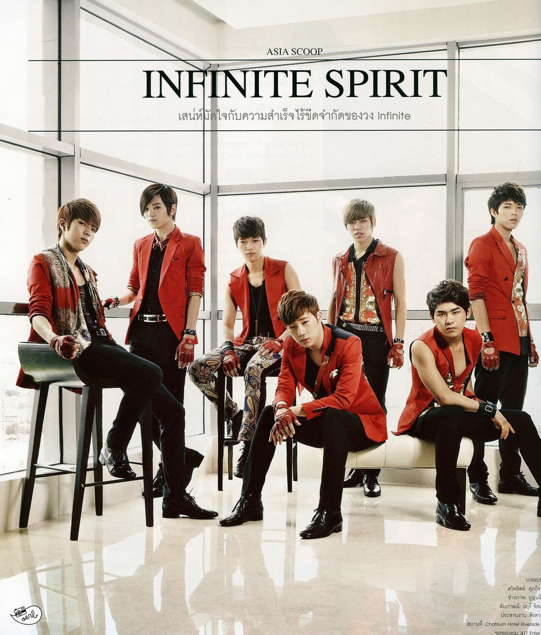 infinite!!  INFINITE Photo 32421294  Fanpop