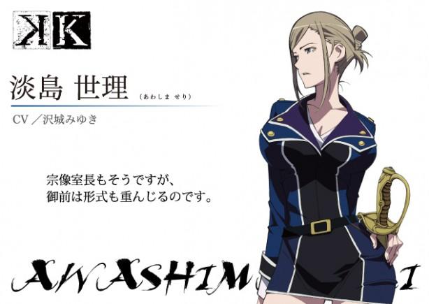 K Anime Characters Anna : K project photo  fanpop