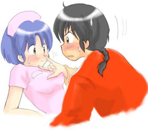 ranma and akane - A case of  the patient falling in love with his nurse