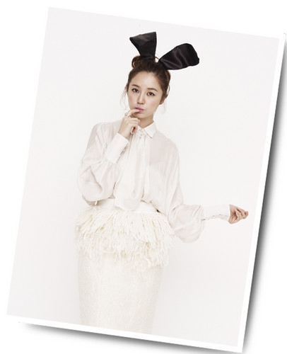 DARA 2NE1 Hintergrund titled yoon eun hye the house