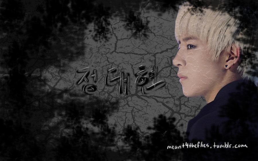 Daehyun Phone Wallpaper Daehyun ♥daehyun♥