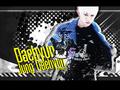 ♥Daehyun♥ - daehyun wallpaper