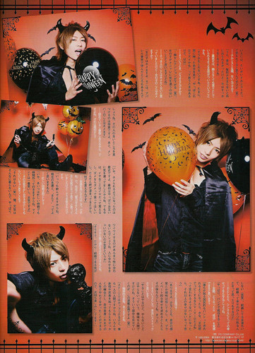 [SCANS] Shin for SHOXX (vol.238 / December 2012)