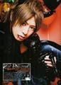 [SCANS] Shin for SHOXX (vol.238 / December 2012)