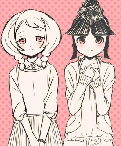 Akane & Okatsu