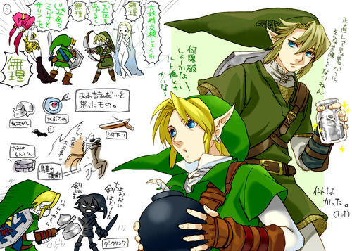 Funny Legend of Zelda