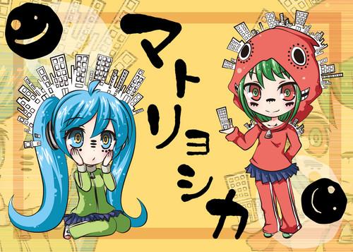 Gumi (Vocaloids) fondo de pantalla with anime entitled Gumi Megpoid
